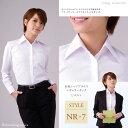 【送料無料】レディースワイシャツ NR-7(白・長袖)