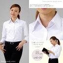 【送料無料】レディース七分ワイシャツ・綿50% LAD-25