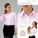 【送料無料】レディース七分ワイシャツ・綿50% LAD-26