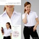 【送料無料】レディース半袖開襟ワイシャツ・綿50% LAD-31