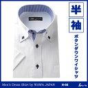メンズ半袖ワイシャツ・ホワイトドビー N-66(スリムタイプ)【コンビニ受取対応商品】