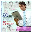 ワイシャツ 長袖 メンズ 20種類から自由に選択出来る 5枚セット ホリゾンタル カッタ