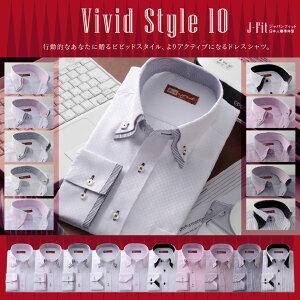 ワイシャツ ジャパン フィット シャツ・ビビッドスタイルシャツビジネス・ ユニホーム シャツブランドシャツメンズシャツ・ バーテン