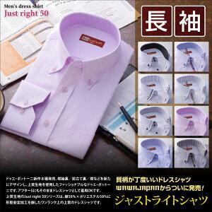 ワイシャツ ドゥエボットーニ・ ブランドシャツカッターシャツ・クールビズ フォーマル