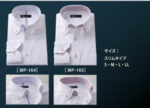 http://image.rakuten.co.jp/wawajapan/cabinet/tanpin/mp/mp5-syo2_02.jpg