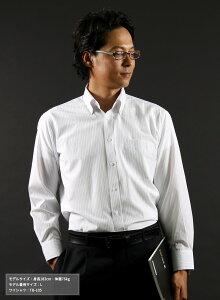 ワイシャツ・ストライプ系・レギュラー・ボタンダウンワイシャツ12TYPE・ワイシャツ・Yシャツ結婚式・ビジネス・長袖ワイシャツ・カッターシャツカフェ・ユニホーム・バーテンフォーマル・卒園・卒業【コンビニ受取対応商品】