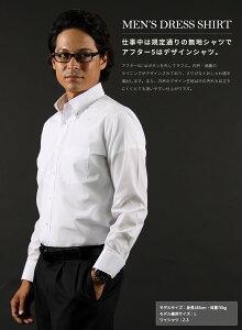 14サイズから選べる!白無地長袖ワイシャツ5枚セット!白シャツ規定があってもオシャレを楽しめる白無地ワイシャツ長袖ワイシャツスリムサイズもあり・ブランドシャツ・フォーマル・カッターシャツメンズシャツ【コンビニ受取対応商品】