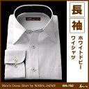メンズ長袖ワイシャツ(ジャパンフィット・レギュラーカラー)WA-702【コンビニ受取対応商品】
