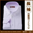 スーパー ワイシャツ ジャパンフィット・ボタンダウン パープル コンビニ