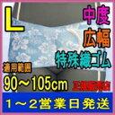 腰痛ベルト コルセット ゴム素材 大きいサイズ 女性用 ぎっくり腰 ギックリ腰 日本製 国産 腰サポーター
