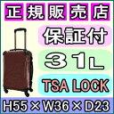 キャリーバック Art suitcase Cocoacho Choco チョコ 4輪フレーム キャラート NATURAL series アートスーツケース ココアチョ ナチュラル シリーズ
