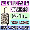 キャリーバック Art suitcase Cocoacho White Choco ホワイトチョコ 4輪フレーム キャラート NATURAL series アートスーツケース ココアチョ ナチュラル シリーズ