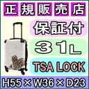 キャリーバック Art suitcase Cocoacho Heart white ハートホワイト 4輪フレーム キャラート NATURAL series アートスーツケース ココアチョ ナチュラル シリーズ