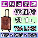 キャリーバック Art suitcase Cocoacho Heart choco ハートチョコ 4輪フレーム キャラート NATURAL series アートスーツケース ココアチョ ナチュラル シリーズ