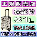キャリーバック Art suitcase Cocoacho Choco ribbon チョコリボン 4輪フレーム キャラート NATURAL series アートスーツケース ココアチョ ナチュラル シリーズ
