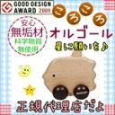 曲名:星に願いを ころころオルゴール MOCO-MO モコモ MM-017-BN マンボウー グッドデザイン賞 ウッドニー WOODNY木製玩具 木製のおもちゃ