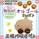 曲名:さんぽ ころころオルゴール MOCO-MO モコモ MM-017-BN マンボウ グッドデザイン賞 ウッドニー WOODNY木製玩具 木製のおもちゃ