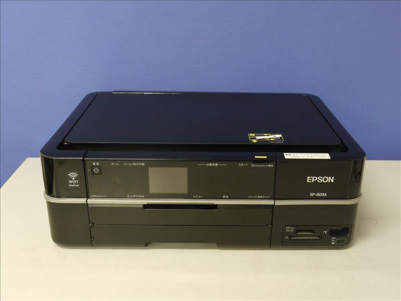 【IC50番インク対応】Colorio EP-803A EPSON A4インクジェット複合機 Wi-Fi対応 【中古】【送料無料セール中! (大型商品は対象外)】