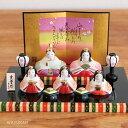 薬師窯 染絵弥生飾り雛(平飾り)2586 雛人形 コンパクト ひな人形 雛祭り かわいい おしゃれ ...