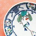 九谷焼 青郊窯5.8号皿揃 染付丸紋花鳥 誕生日プレゼント 退職祝 還暦 長寿 お祝い 迎春 お正月 職人 お餞別 内祝【伝統工芸 陶器の和遊感】