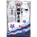 ショッピング白 日本製 福助足袋 のびる綿たび はっ水加工 さらし裏 白 足袋 なみ型 ささ型 ゆたか型 5枚コハゼ