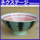 Middle ball watermelon bowl 300 yen → 250 yen? [rice bowl] [bowl] [bowl] [Mino ware, tableware, % OFF]