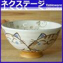 ミケちゃんの 大きめな青っぽい 茶碗【飯椀】【茶わん】【茶碗】【美濃焼,食器,%OFF】