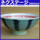 Big ball watermelon bowl 350 yen → 300 yen? [rice bowl] [bowl] [bowl] [Mino ware, tableware, % OFF]