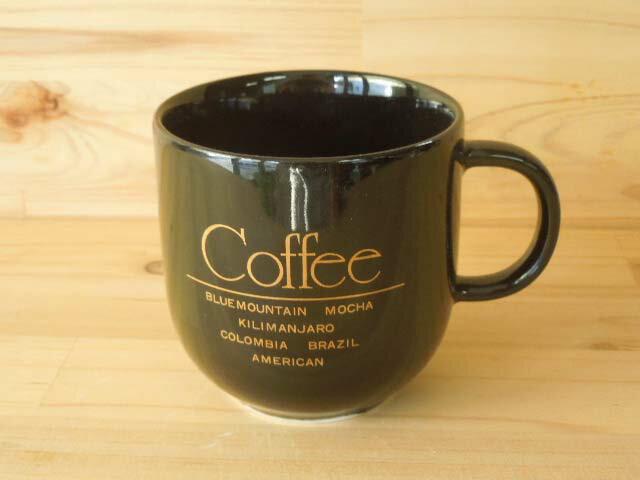 ブラックコーヒー マグカップ