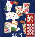 カレンダー 2019年 手ぬぐい てぬぐい 亥 いのしし 青 赤 正月 お正月 タペストリー 和風 インテリア 飾り ディスプレイ ディスプレー 四季 季節 冬 1月 ホームステイ 海外旅行 日本土産 日本 みやげ 【メール便対応】