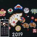 カレンダー 2019年 掛軸 掛け軸 亥 いのしし 濃紺 正月 タペストリー