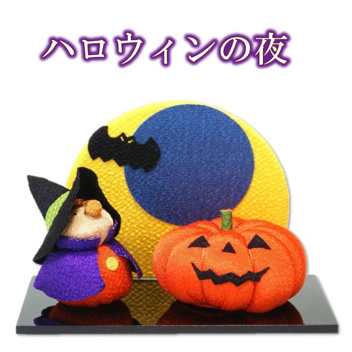 ハロウィンの夜  ハロウィン 置物 かぼちゃ halloween pumpkin