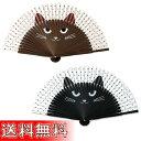 扇子 猫 ミーニャ 茶・黒 猫柄