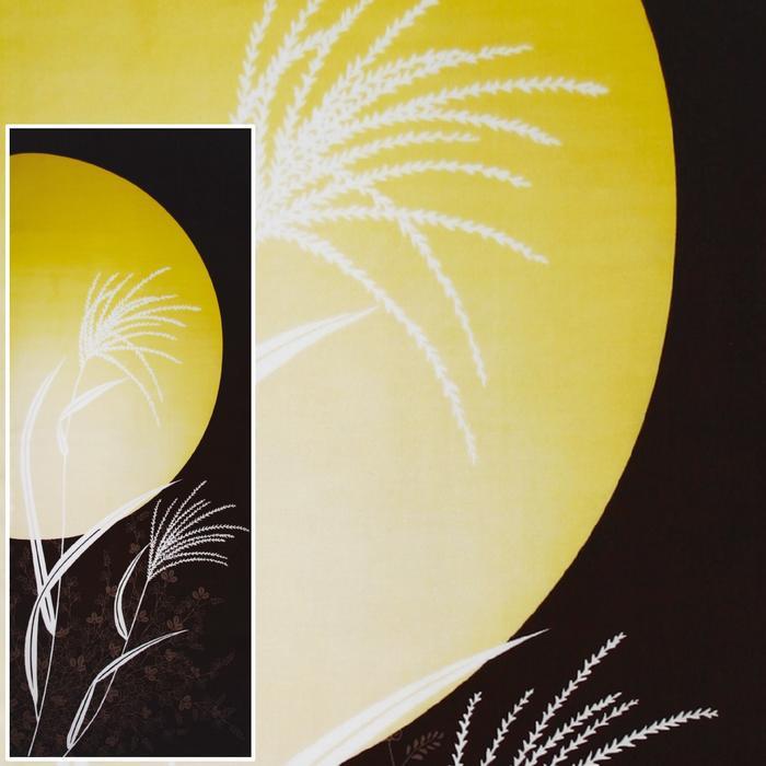 【 手ぬぐい てぬぐい 】 月見 [ 秋 お月見 月 ススキ すすき タペストリー 和風 …...:wazakka-yufuka:10000091