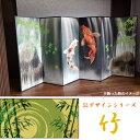 国産 日本製 送料無料 7尺6曲 屏風SLデザインシリーズ 竹 強くて丈夫 送料無料 代引き手数料無料