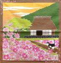風呂敷 ふろしき 猫 綿小ふろしきたまのお散歩 秋桜(コスモス)内祝 結婚祝 お祝い 長寿 引出物