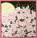 風呂敷 綿小ふろしき花景色 桜(春)春の風呂敷 花 さくら 夜桜 お花見 内祝 結婚祝 お祝い 長寿 引出物