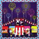 風呂敷 四季彩布 綿小風呂敷 夏祭り 8月メール便対応 名入れ対応 内祝 結婚祝 お祝い 長寿 引出物