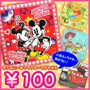 Disney-sam01
