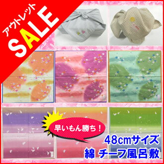 Cute Chief furoshiki wrapping series furoshiki flower, rabbit and staggered ◆ brand from mail-order cheap furoshiki wipe towel (Tenugui) Furoshiki (wrapping cloth) fan of ( fukusa ) ( Sibilla dream 2 Nagare ) silk furoshiki wrapping cloth until furoshiki