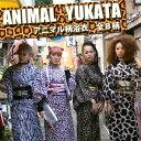 Yukata-asam02