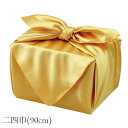 風呂敷 ふろしき 金色ふろしき ポリエステルサテン 無地 二四巾(90cm) メール便対応 名入れ対応