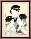 絵画 喜多川 歌麿 浮世絵 美人画 F6サイズ 寛政の三美人 受注生産品 全国送料無料 代引き手数料無料