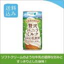 北海道産牛乳を60%使用!「贅沢バニラミルク」190g缶 30本入り★