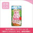 「贅沢バニラミルク いちごミックス」190g缶 30本入り