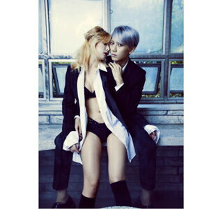 It is with collection of TROUBLE MAKER (チャンヒョンスン + ヒョナ) troublemaker /BEAST mini album 2 + poster