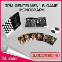 【残り30冊!!】2PM GENTELMEN'S GAME MONOGRAPH☆3,000枚限定盤☆MAKING BOOK (150p) + 1 DVD(45m...