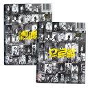 【直筆サイン入り】EXO 正規1集アルバム リパッケージ ウルロン ★KOREAN / CHINESE バージョン選択可能