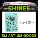 【ステッカー】SM ARTIUM GOODSシャイニー(SHINee) SMTOWN COEX公式グッズ