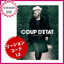 BIGBANG ビックバン G-DRAGON'S COLLECTION 2 'COUP D'ETAT'